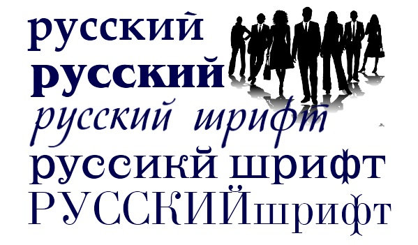 Шрифт для web дизайна