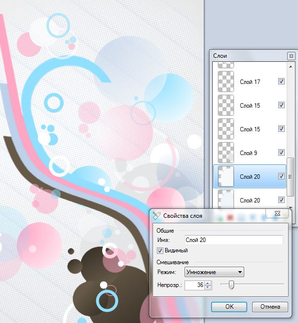 Panet-net submited imapaintnet online no download