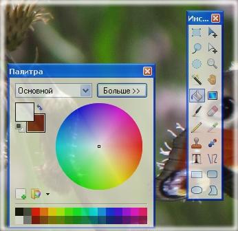 элементы управления paint.net