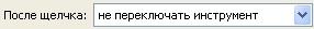 Параметры инструмента Пипетка в Paint.NET