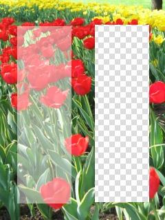 Параметр смешивание в Paint.NET