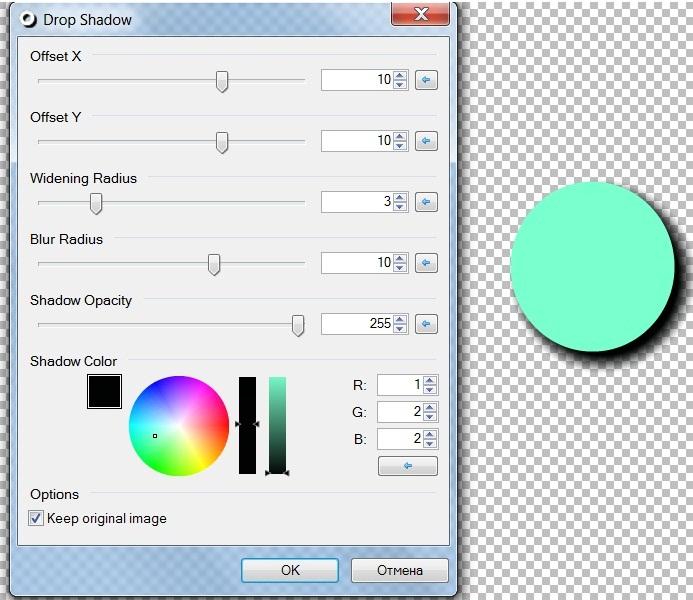 Эффект тень в Paint.NET