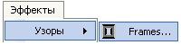 Меню эффекта эффекта рамка для Paint.NET