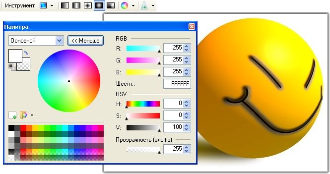 Уроки paint.net для новачків - уроки малювання в Paint.Net