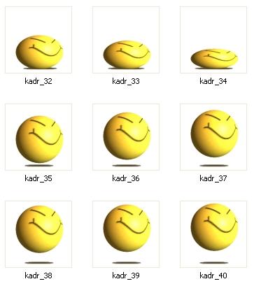 Как сделать анимированный GIF файл - движущийся рисунок