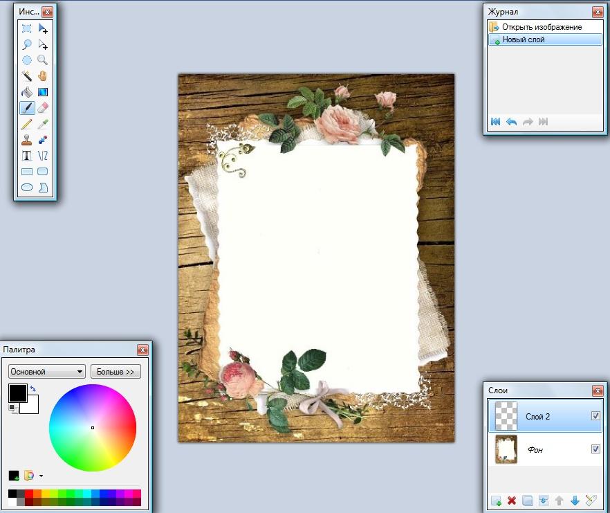 как сделать рамку на картинку в презентации деформации
